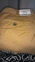Nowe spodnie z express z USA