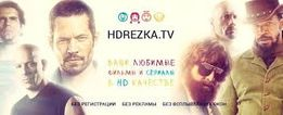 Настройка Smart tv,разблокировка смарт тв,прошивка HUB.IPTV,Кинозалы