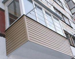 Ремонт Балконов,Обшивка Лоджии.Расширение.Утепление.Под ключ!!!