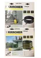 Шланги и фильтры для Karcher