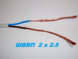 Медный провод ШВВП 2х 2.5 кабель полноценный 2/ 2.5 медь! ВВГНГ ПВС КГ