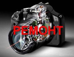 Nikon, Canon...