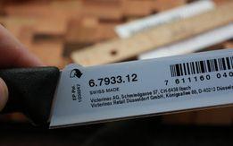Нож для стейка клинок 12 см (модель - 6.7933.12) Victorinox Швейцария