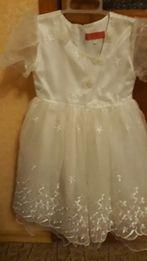 Продам нарядное платье рост 110