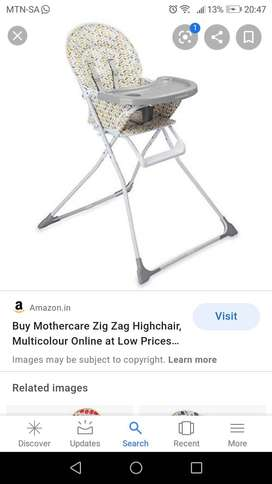 Bounce eating High Chair for sale