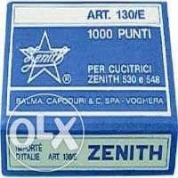 Скобы 6 мм, 7 мм для степлеров 1000 шт.