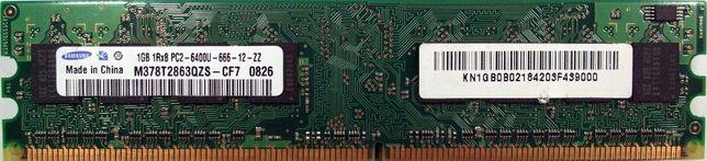 Оперативная память SAMSUNG DDR2 1Gb Львов - изображение 1