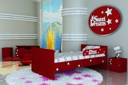Solidne i bardzo wygodne łóżko dla dziecka z materacem i barierką,Raty