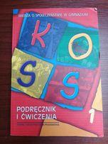 Wiedza o społeczeństwie, podręcznik i ćwiczenia, gimnazjum