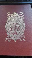 Książka-Katalog Odsieczy Wiedeńskiej 1983r.