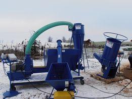 Дробилка молотковая Зернодробилка ДКУ подрібнювач зерна сіна Кормосмес