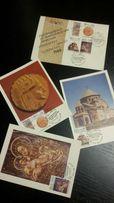 марки коллекционные
