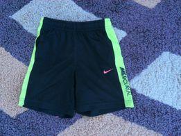 Spodenki Nike Mercurial