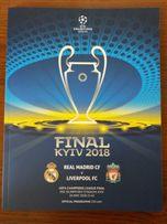 Официальная программа финала Лиги Чемпионов 2018