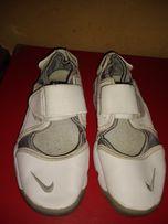 Adidasy buciki Nike