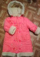 Тёплая Курточка. Стильный Пуховик. Фирменная Парка на 3, 4, 5 лет