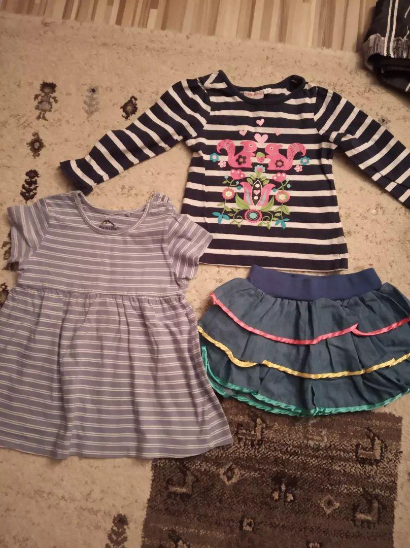 Oblečenie pre dievčatko 92 0
