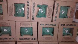 Фреон 22 от импортера со склада в любых количествах