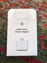 Apple Lightning to 30-pin adapter оригінальний