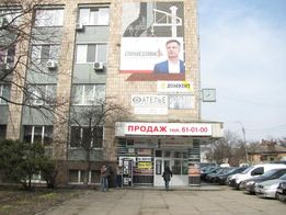 Продам бизнес-центр, Чернигов, ул. Шевченка, 42, без комиссии