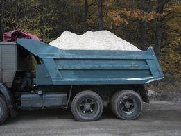 Пісок та Щебінь. Вивіз сміття