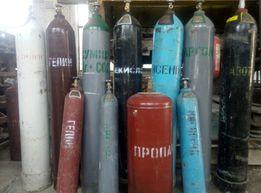 Кислород,углекислота,аргон,гелий,сварочные смеси,пропан,азот баллон