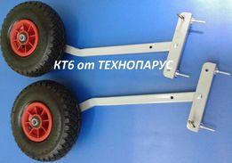 АКЦИЯ! Транцевые колеса для лодки КТ6 от ТЕХНОПАРУС.