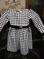 Платье 500 р