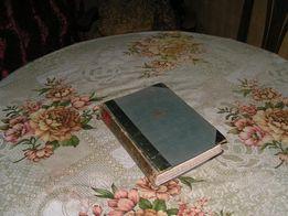 Stara książka(1928)Die Burhgemeinde