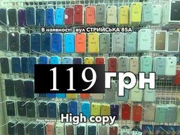 Silicon case apple Чехол для айфона iPhone 6; 6s; 7; 7 plus; 8; 8 plu;