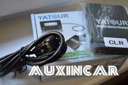 MP3 usb aux sd Yatour для Suzuki Clarion или PACR swift vitara sx4