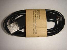 Кабель, шнур micro USB (штекер длинный 8мм) для смартфонов,планшетов