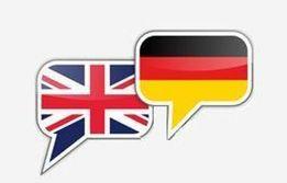 Репетитор. Английский и немецкий язык