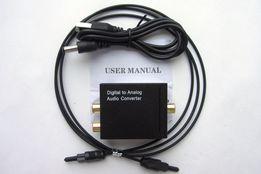 ЦАП оптико-аналоговый аудио преобразователь Toslink, коаксиал, RCA