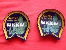 Odznaka plakietka filcowa WKKW Kadyny 1970 r.