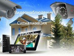 Видеонаблюдение, сигнализация, домофоны Одесса