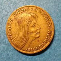 Настольная медаль (жетон) «Джуна»