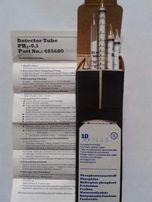 Продам индикаторные трубки фосфина AUER Gas-Tester PH3-0.1
