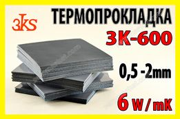 Термопрокладка черная 6W/m*K термопаста терморезина термоинтерфейс
