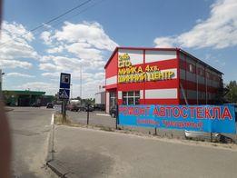 Ремонт автостекла.Ремонт сколов,трещин.Полировка лобового стекла.Киев.