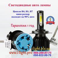 S5 Светодиодные автомобильные LED автолампы H4 H1 H7 лед ксенон