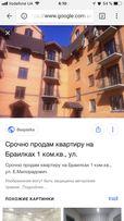 Продам квартиру новострой по ул.Елизаветы Милорадович 45