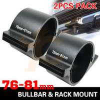 Image of Spotlight Bull bar Nudge Bar Roof rack Bracket Clamp from R260 a pair