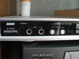 DVD плеер BBK DV964s