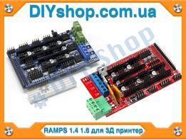 RAMPS 1.4 1.6 расширения Arduino Mega для 3Д принтер ЧПУ