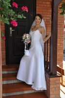 Продаю красивое свадебное платье