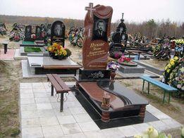 Памятники Житомир