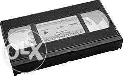 Видеокассеты VHS 180-240 min под запись