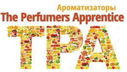 Ароматизаторы TPA- Самозамес