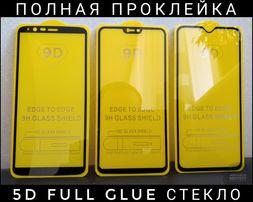 Стекло 5D Full Glue OnePlus 5T/ OnePlus 6/ OnePlus 6T 1+